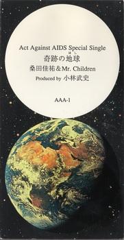 AAA-1.jpg