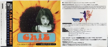 CDES-163.jpg