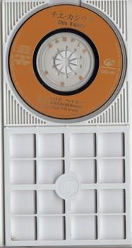 CDES-163ディスク.jpg